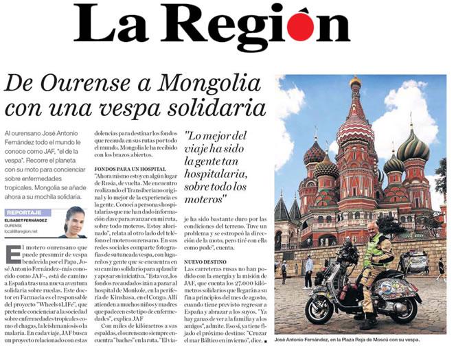 19.07.2018 La Región